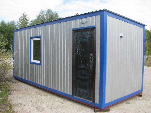 Блок-контейнер БК-05